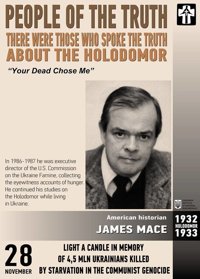 James Mace