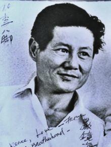 James Yimm Lee httpsuploadwikimediaorgwikipediacommonsthu
