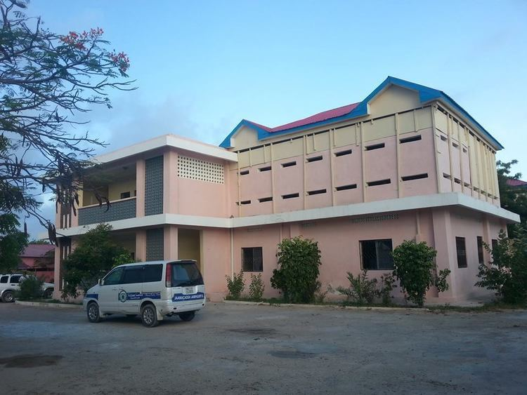 Jamhuriya University of Science and Technology