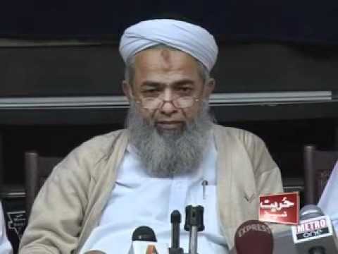 Jamiah Farooqia, Karachi Religious Leaders of Jamia Farooqia Press Conference YouTube