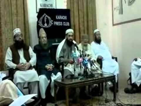 Jamiah Farooqia, Karachi JAMIA FAROOQIA KARACHI PRESS CONFERENCE YouTube