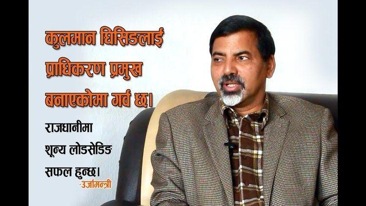 Janardhan Sharma NagarikShow Janardan Sharma Minister for Energy YouTube