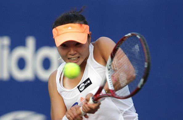 Jang Su-jeong Jang SuJeong Photos KDB Korea Open Tennis Championship