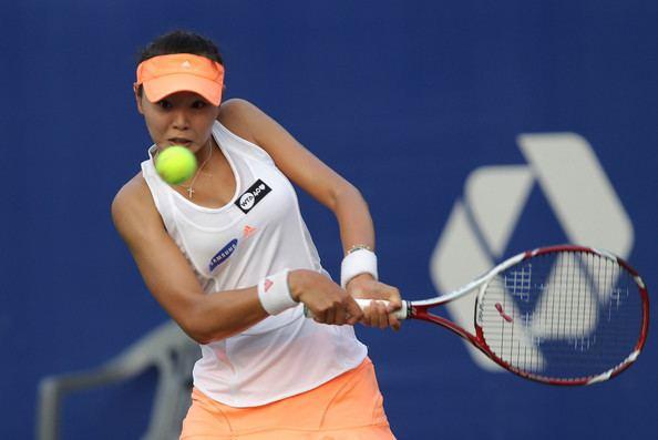 Jang Su-jeong Jang SuJeong Pictures KDB Korea Open Tennis