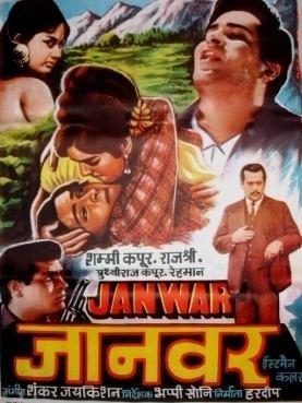 Janwar 1965 film Wikipedia