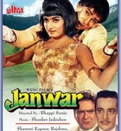 Janwar 1965 Hindi Movie Mp3 Song Free Download
