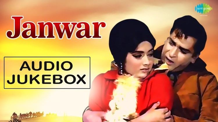 Shammi Kapoor Rajshree Janwar 1965 HD Songs Jukebox YouTube