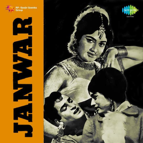 Janwar 1965 Movie Mp3 Songs Bollywood Music