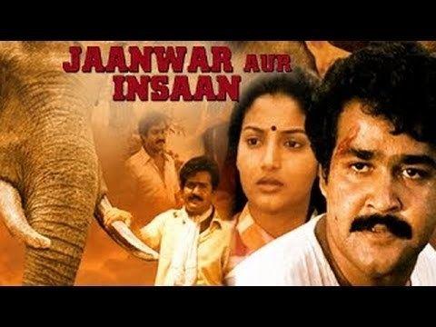 Jaanwar Aur Insaan Full Length Action Hindi Movie YouTube