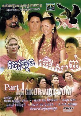 Jao Sok Jao Sanh movie poster
