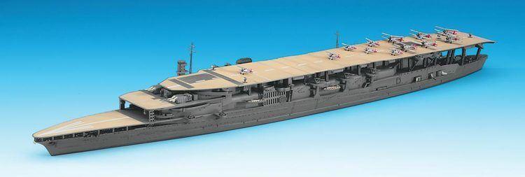 Japanese aircraft carrier Akagi Hasegawa 1700 Japanese Aircraft Carrier Akagi Limited Edition