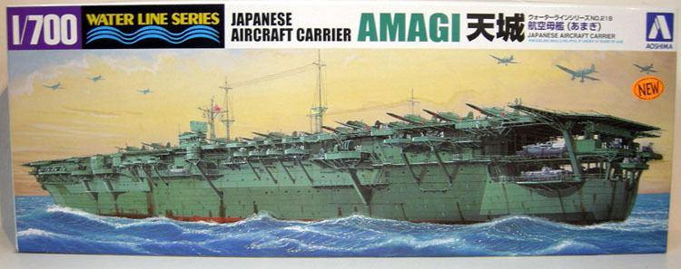 Japanese aircraft carrier Amagi - Alchetron, the free social