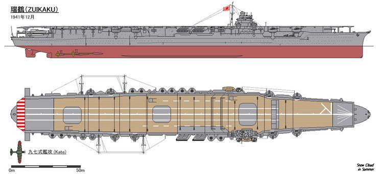 Japanese aircraft carrier Zuikaku FileFig of japanese aircraft carrier Zuikaku in 1941gif