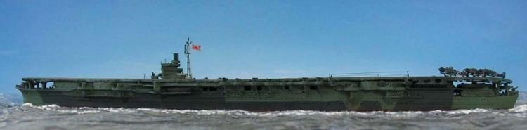 Japanese aircraft carrier Zuikaku Shipmodels 1250 IJN2e