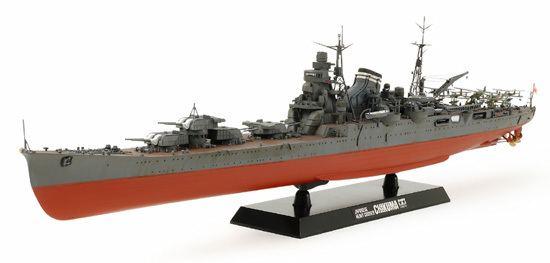 Japanese cruiser Chikuma (1938) 1350 Japanese Heavy Cruiser Chikuma
