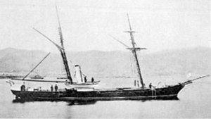 Japanese gunboat Chiyodagata httpsuploadwikimediaorgwikipediacommonsthu