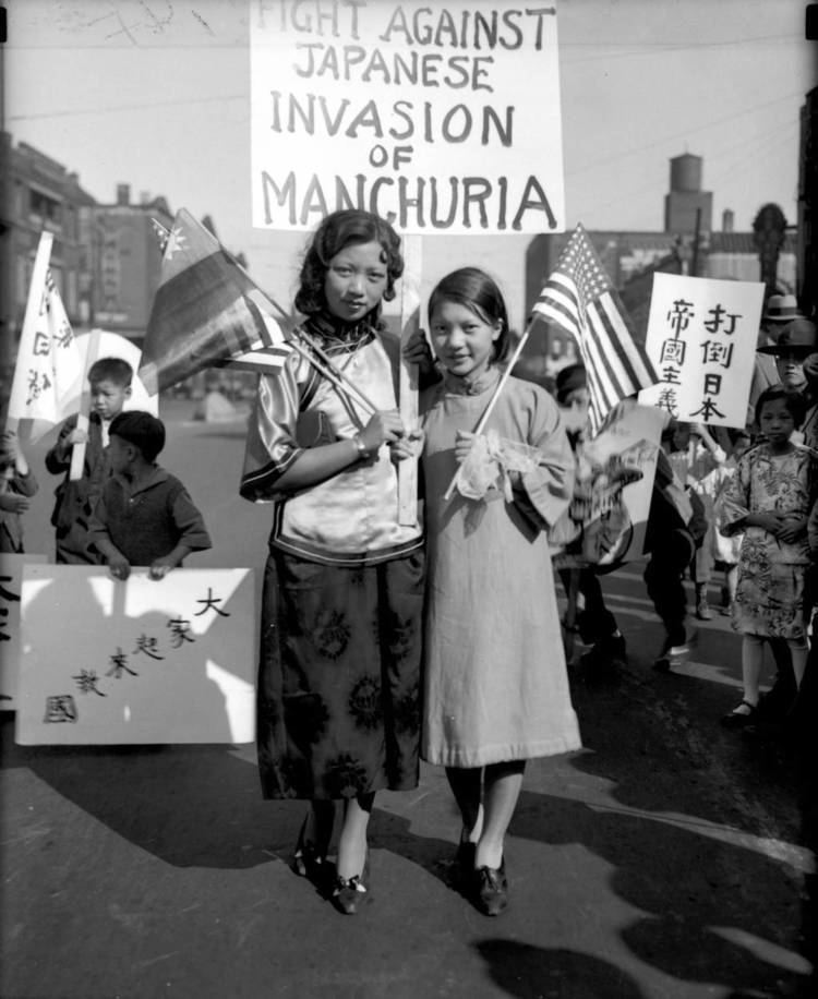 Japanese invasion of Manchuria China Rhyming Blog Archive Protesting the Japanese Invasion of