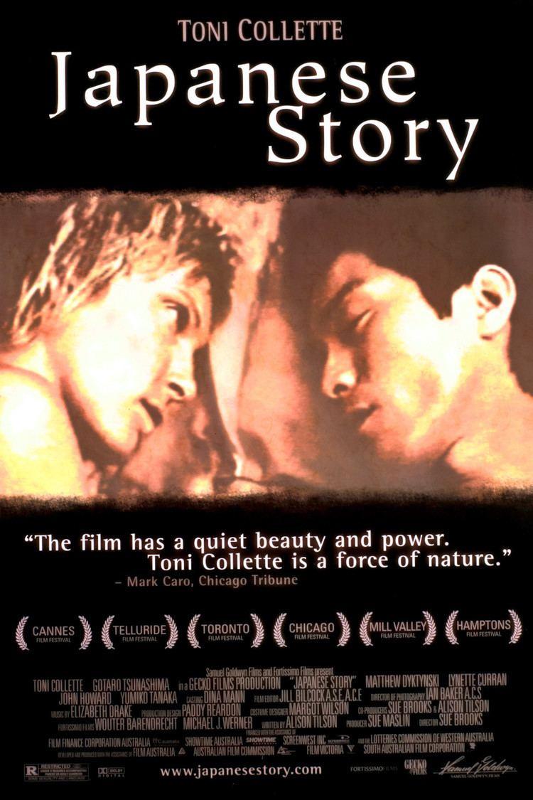 Japanese Story wwwgstaticcomtvthumbmovieposters33795p33795