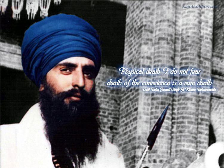 Jarnail Singh Bhindranwale Jarnail Singh Ji Bhindranwale Speeches Free Download in