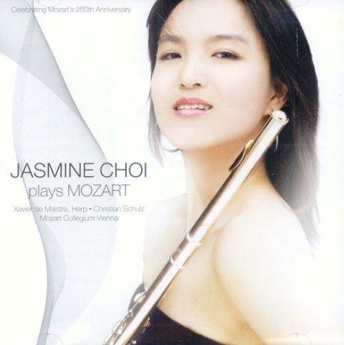 Jasmine Choi Jasmine Choi Jasmine Choi plays Mozart