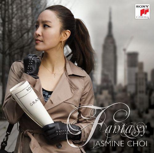 Jasmine Choi Jasmine Choi Fantasy