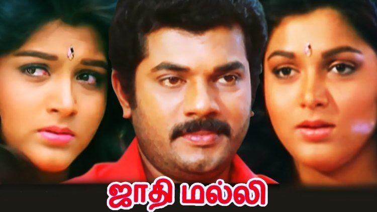 Jaathi Malli Jathi Malli Full Tamil Movie Khushboo Mukesh K Balachander