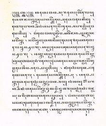 Javanese language Javanese language Wikipedia