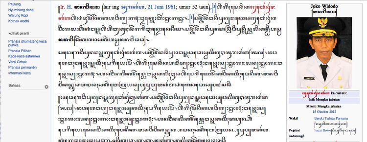 Javanese language Restoring the forgotten Javanese script through Wikimedia