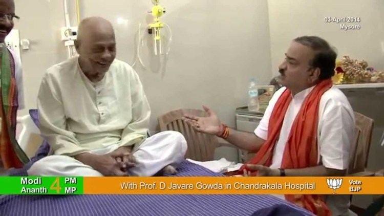 Javare Gowda AnanthKumar Visited Prof DJavare Gowda Chandrakala Hospital