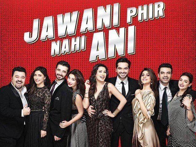 Jawani Phir Nahi Ani Jawani toh Phir Nahi Ani But you wont get your time or money