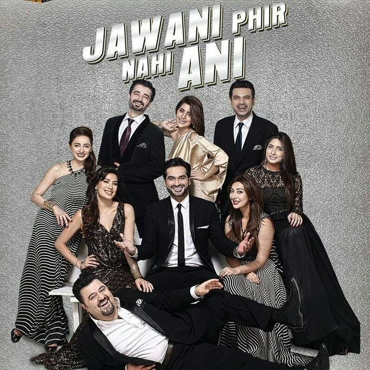 Jawani Phir Nahi Ani Jawani Phir Nahi Ani makes record Rs 773 crore business in just