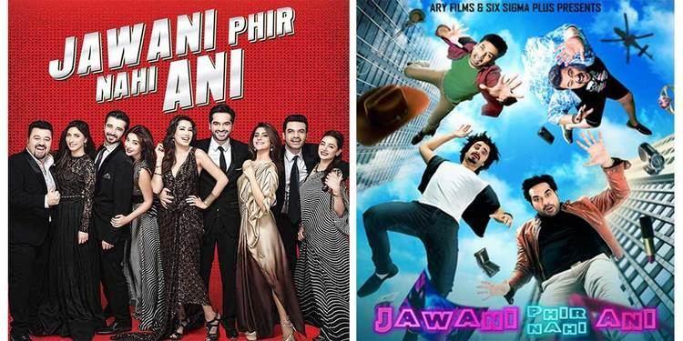 Jawani Phir Nahi Ani Jawani Phir Nahin Ani Review Karachista Pakistani Fashion