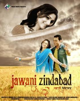 Jawani Zindabaad movie poster