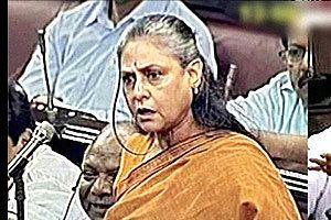 Jaya Bachchan Furious Jaya Bachchan threatens Congress MP Balmuchu Indian Express