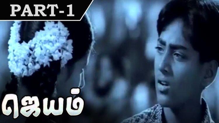 Jayam (2003 film) Jayam 2003 Jayam Ravi Sadha Tamil Movie in Part 118 YouTube