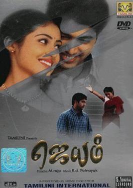 Jayam (2003 film) httpsuploadwikimediaorgwikipediaen88dJay