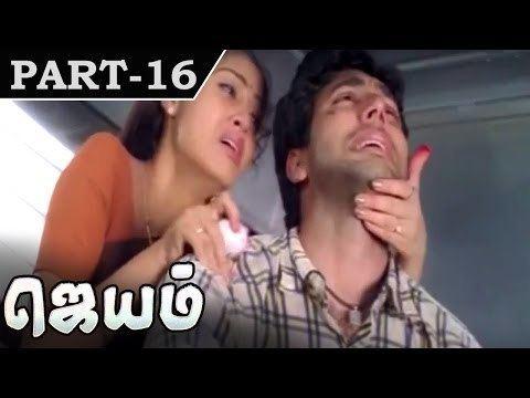 Jayam (2003 film) WN jayam 2003 film
