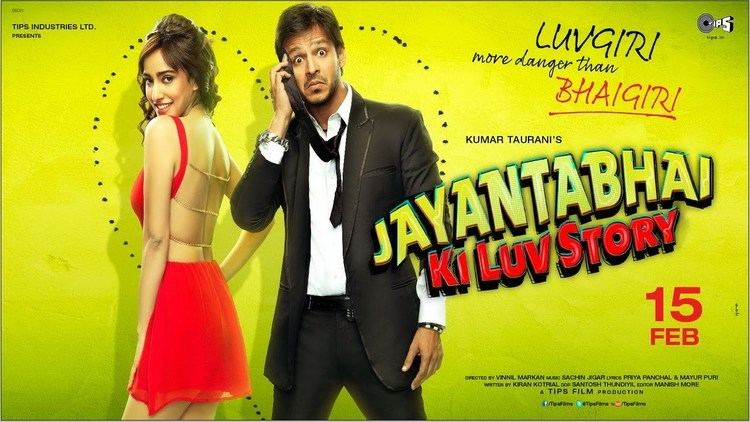 Jayantabhai Ki Luv Story Jayantabhai Ki Luv Story Official Film Trailer YouTube