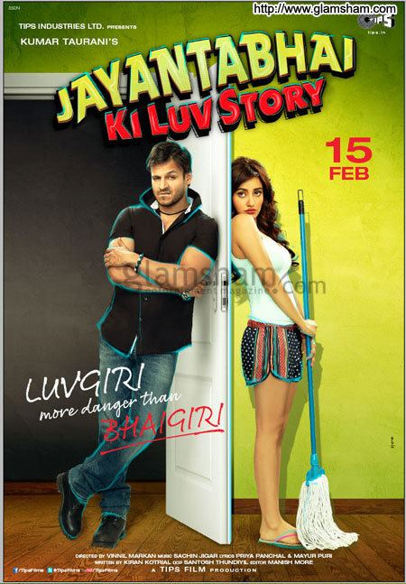 Jayantabhai Ki Luv Story Jayantabhai Ki LUV Story Movie Poster 1 glamshamcom