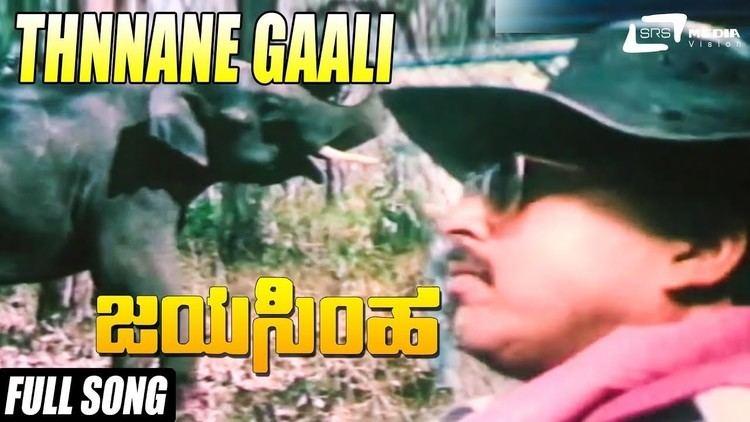 Jayasimha (1987 film) Jayasimha Thnnane GaliFEAT Vishnuvardhan