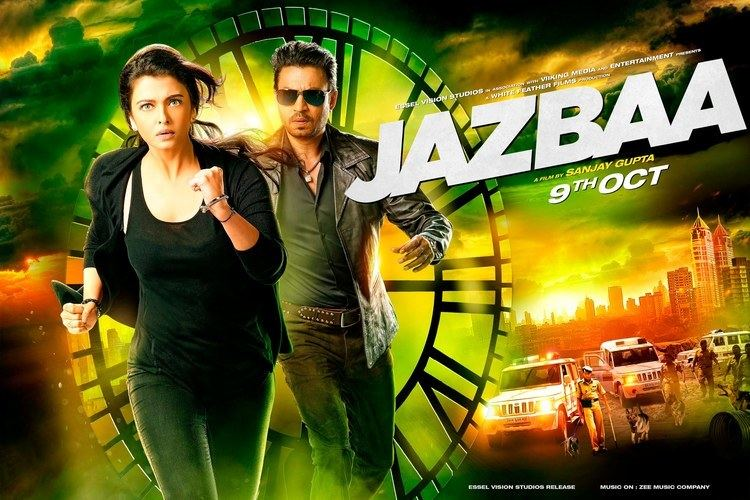 Jazbaa Official Trailer Irrfan Khan Aishwarya Rai Bachchan
