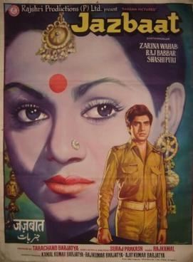 Jazbaat (1980 film) movie poster