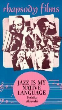 Jazz Is My Native Language movie poster