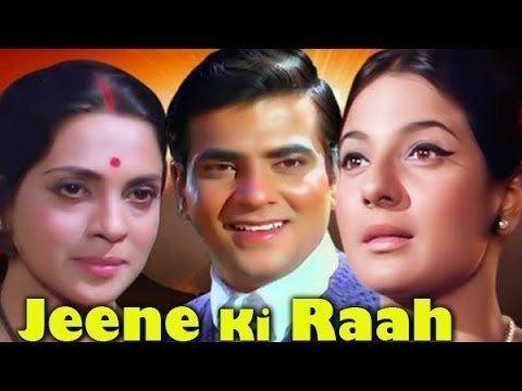 Image result for Jeene Ki Raah