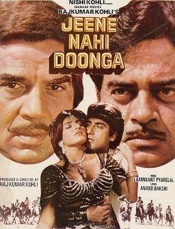 Jeene Nahi Doonga movie poster