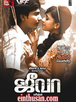 Jeeva (2014) Tamil Movie Online HD DVD | Tamil movies online, Tamil movies,  New movie song