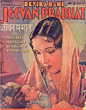Jeevan Prabhat movie poster