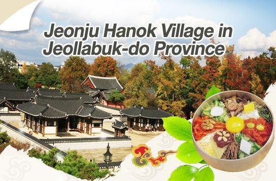 Jeonju in the past, History of Jeonju