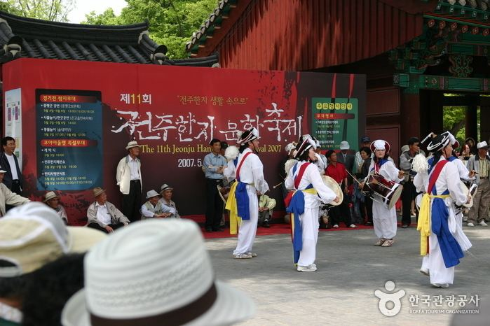 Jeonju Culture of Jeonju