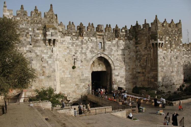 Jerusalem Culture of Jerusalem